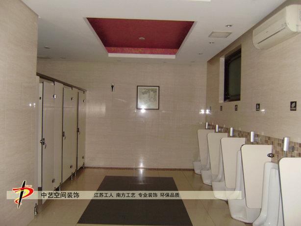 石家庄装修公司 单位办公楼男卫生间装修效果实景照片